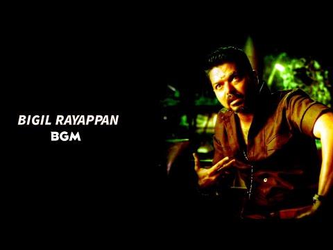 Bigil Rayappan Bgm Bigil Intro Bgm Bigil Bgm Ringtone Vijay Ar Rahman Must Use Headphones Youtube