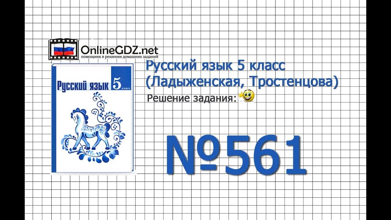 газоанализатор pir 3000 инструкция