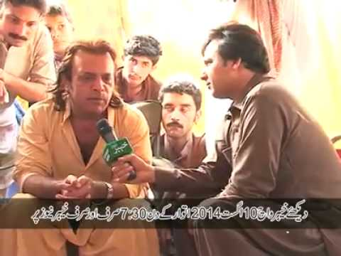 Yousaf Jan Utmanzai interview with jahanger khan