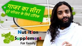 CARROT MILK | THE BEST FAMILY HEALTH SUPPLEMENT | CARROT MILK DESSERT BY NITYANANDAM SHREE