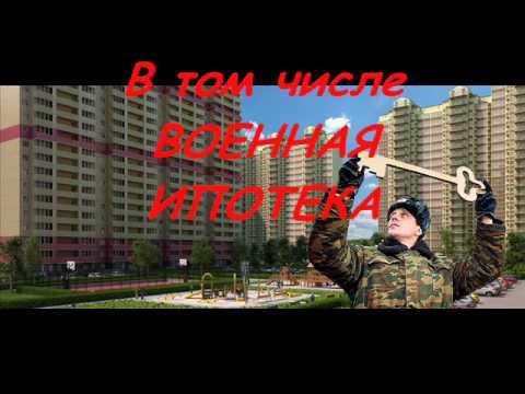 """Агенство Недвижимости """"ГАРАНТ"""" Белгород"""