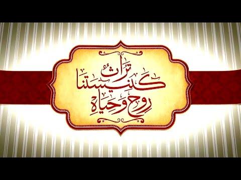 الف معلم كنسي ~ مؤتمر جدد ايامنا كالقديم ~ محاضرة الهوية القبطية