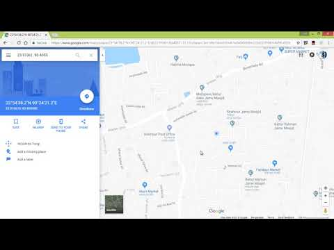 Get GPS Coordinate (Latitude, Longitude) From Image using VB NET 2012
