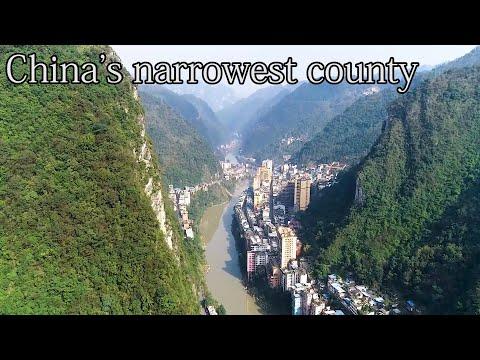 Aerial China:China's narrowest county Yanjin County, Zhaotong City, Yunnan Province