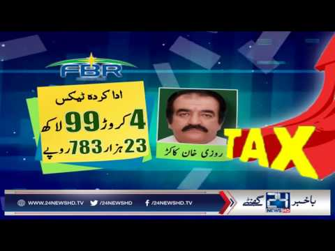 How much tax did parliamentarians pay; FBR issues directory