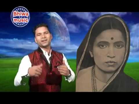 Rama Ne Eka Lugdyavar Divas Kadhle Singer-vikas Raja CONTACT NO 9922878839 HD