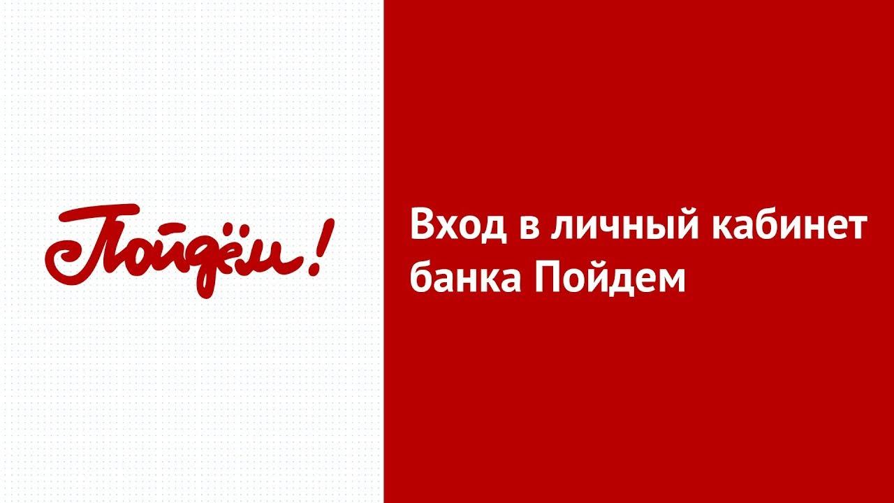 кредит до 300 000 рублей без справок и поручителей