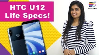 HTC U12 Life Launch Date, Price in India, Review in Hindi, Specs, Features, Camera, First Look