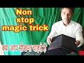 Do you want to learn non-stop indian magic show  jadugar show