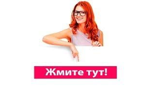 Цветной Френч Гелем Видео