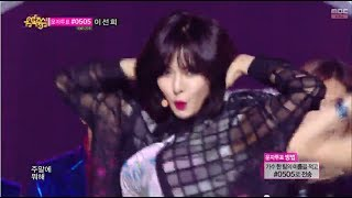 Music core 20140405 4minute - Whatcha Doin' Today, 포미닛 - 오늘 뭐...