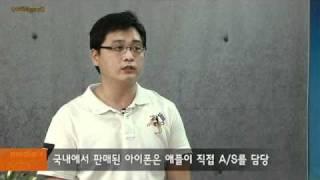 IE9 베타 공개, 아이폰4 AS 이젠 애플에서..IE…