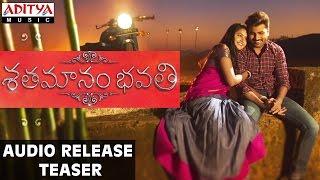 Download Hindi Video Songs - Shatamanam Bhavati Audio Release Teaser    Sharwanand, Anupama Parameswaran
