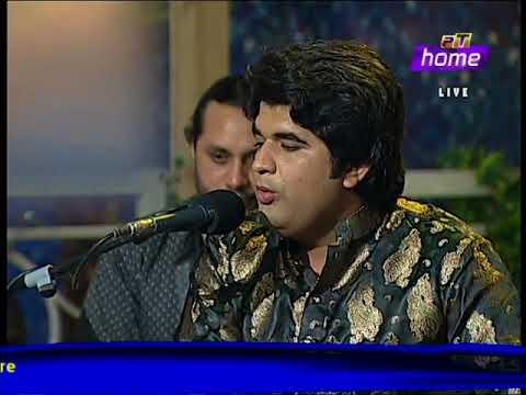 Kya haal sunawan diL da by Wahdat Rameez
