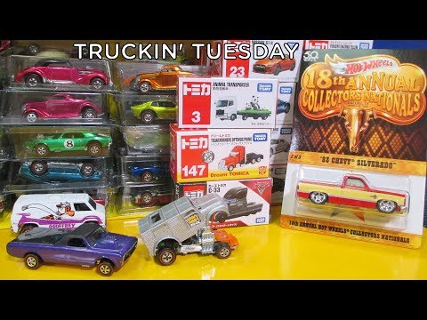 Truckin' Tuesday! 2018 Hot Wheels Nationals Collectors Convention Pickups from Dallas Texas