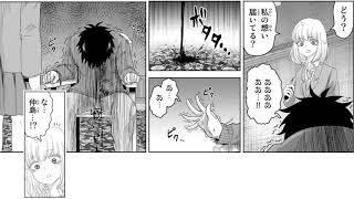 いじめるヤバイ奴(5)