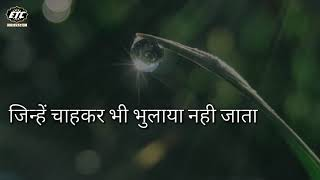 💓 Heart Touching Lines Hindi , Best Emotional Lines On Life, Motivational , ETC