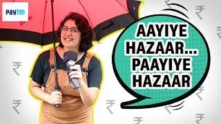 Aayiye Hazaar, Paayiye Hazaar feat Paytm | Pinkvilla