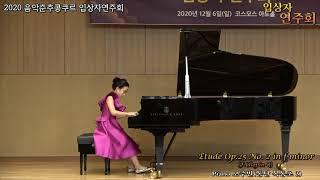 오주빈 피아노(동탄목동초3) 2020