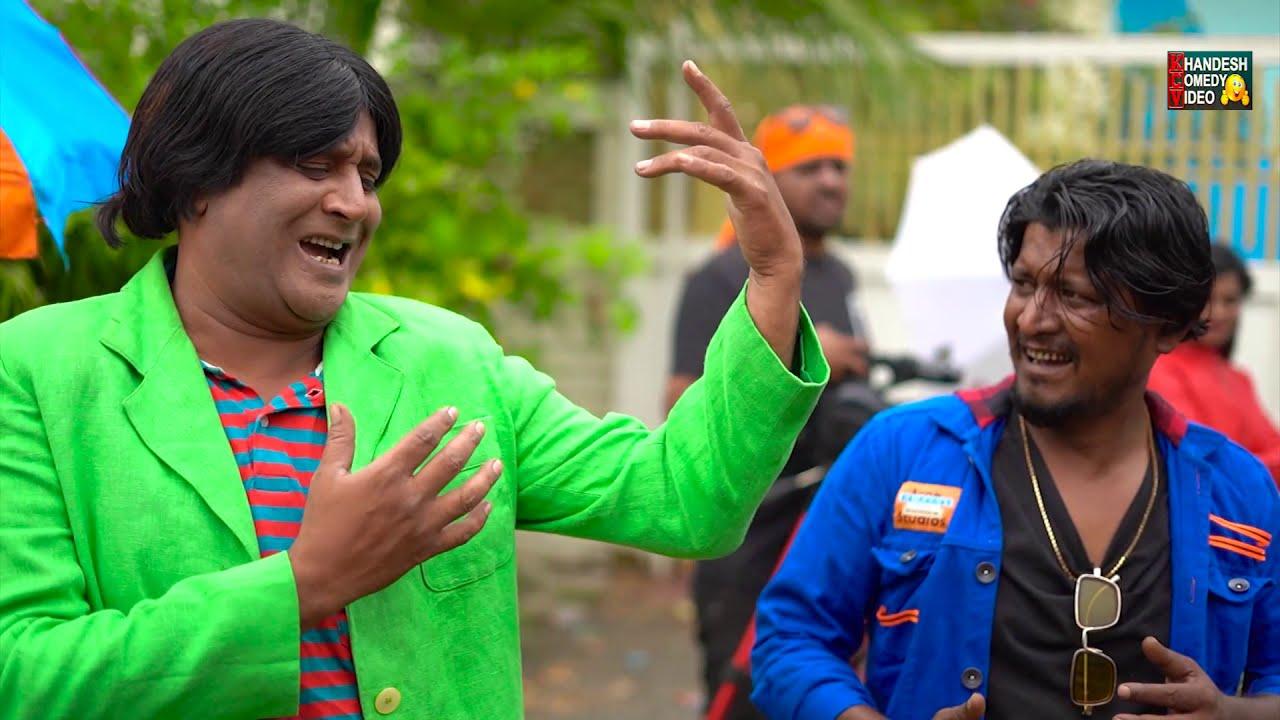 JANI AUR JAINYA KA FILMI DHAMAL || जानी और जैनया का फिल्मी धमाल ||    KHANDESHI HINDI COMEDY