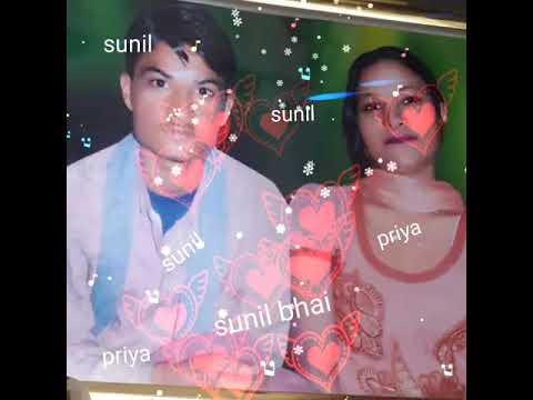 Sunil Kumar I love you