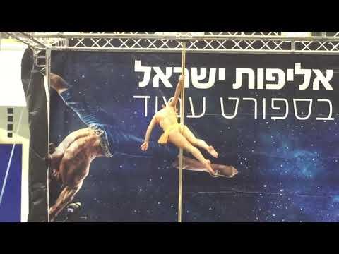 Alisa Pleskova Pole Sport Israel
