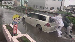 熊本などで激しい雨 各地で冠水相次ぐ 立ち往生も(19/07/13)