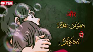 Very Sad Song | Han Tujhe In Bahon Mein Bharke | Animation Song