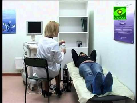Благотворительный медицинский центр «Белая Роза»