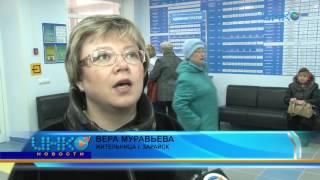 видео После капитального ремонта в Луховицах открыли Детскую поликлинику