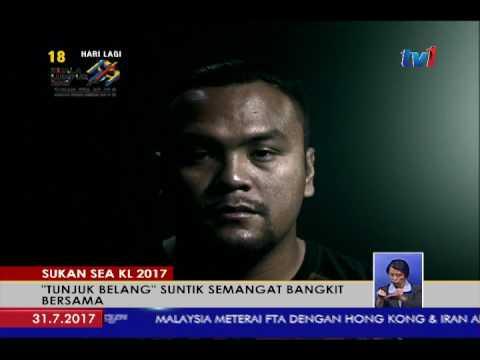 SUKAN SEA 2017 – TUNJUK BELANG, SUNTIK SEMANGAT BANGKIT BERSAMA [31 JULAI 2017]