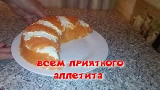 Апельсиновая долька Orange slice