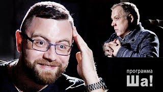 Николай Матвеев: «Пропаганда – это огромная часть журналистики!»