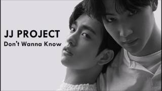 JJ Project- Don't Wanna Know lyric video (HAN|ROM|ENG) color coded