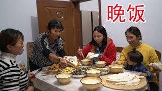 婆媳仨张罗晚饭,手工烙馍配家常小炒,让外地朋友吃一个想两个饭【牛不啦妯娌】
