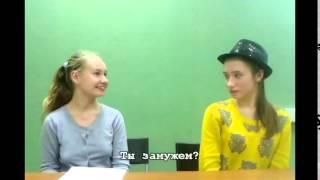 Урок-интервью 6 декабря 2014 г. испанский язык подростки 1 год обучения.