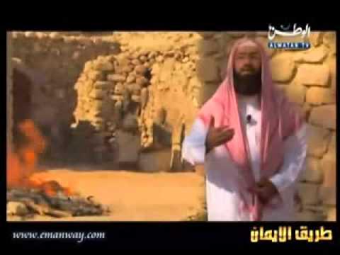7 قصة ابراهيم عليه السلام 1 نبيل العوضي  قصص الأنبياء