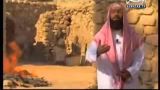7 قصة ابراهيم عليه السلام 1 نبيل العوضي  قصص الأنبياء Video