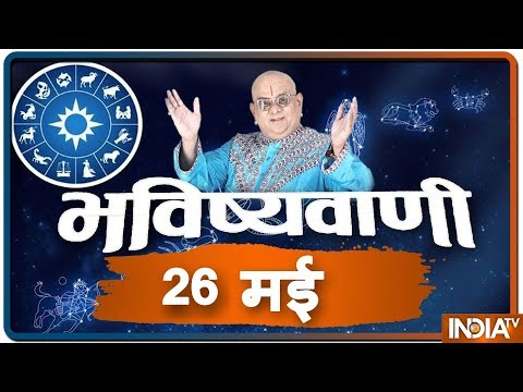 Today's Horoscope, Daily Astrology, Zodiac Sign for Sunday, May 26, 2019
