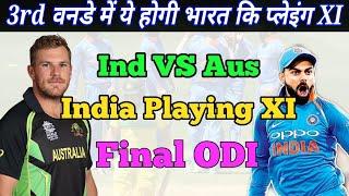 India VS Australia 3rd ODI || India Playing XI || India Team Squad 3rd ODI VS Australia