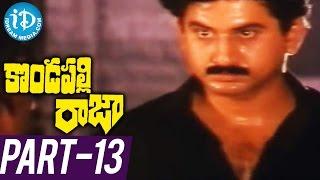 Kondapalli Raja Full Movie Part 13 | Venkatesh, Suman, Nagma | Ravi Raja Pinisetty | M M Keeravani