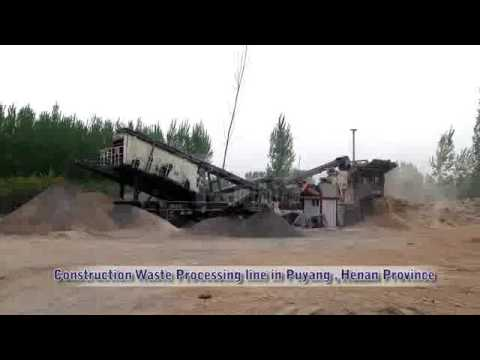 Puyang construction waste treatment production line