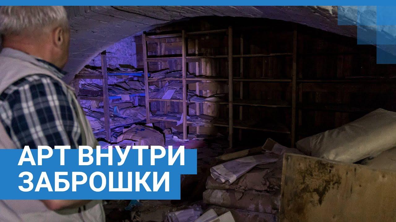 Внутри полуразрушенного особняка в Красноярске | NGS24.ru