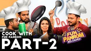 Fun Panrom Team's Special Side Dish Cooking Ft. Vj Sidhu, Ram Nishanth, Sherif | Black Sheep