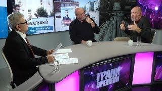 Навальный опять на свободе. Что дальше