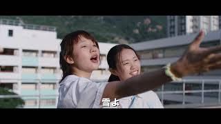 『THE CROSSING ~香港と大陸をまたぐ少女~』予告 友情編
