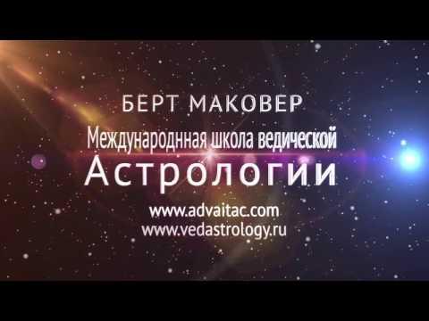 Скачать бесплатно книгу Курс практической астрологии