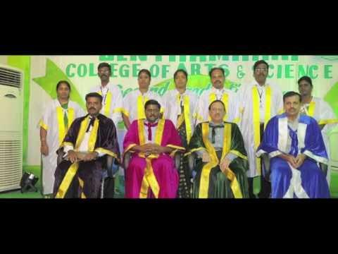 Senthamarai College of Arts and Science - Profile Film