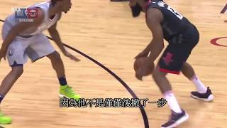 為何Harden後撤步時沒有走步? 來聽聽NBA裁判的解釋 NBA Ref Explains Why The James Harden Step Back Isn't Traveling 中文字幕 thumbnail