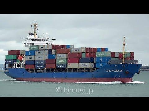 LANTAU BEACH - KOPPING REEDEREI container vessel - 2019